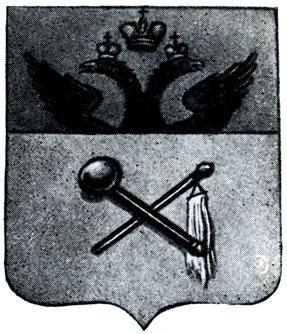 Рис. 45.