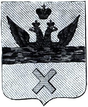 Рис. 46.