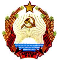 Латвийская ССР