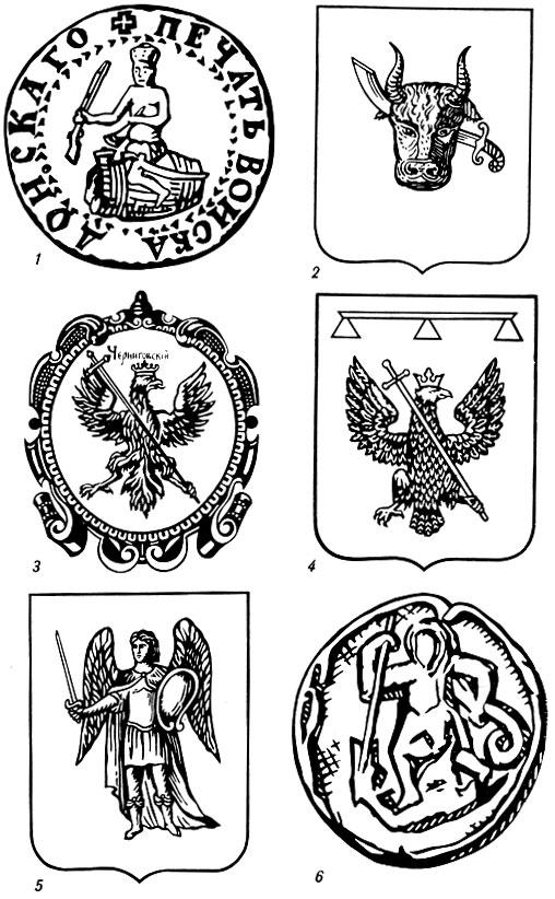 гербы войск