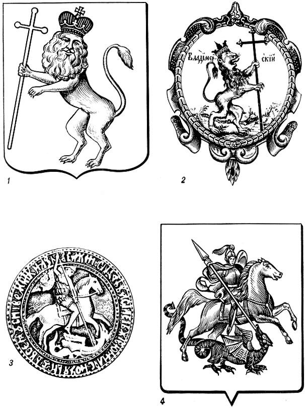 герб правительства москвы