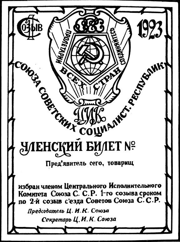 Клейма на значках, бесплатные фото ...: pictures11.ru/klejma-na-znachkah.html